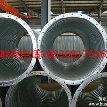 拼装钢波纹管涵施工要求马蹄型钢波纹管涵生产厂家
