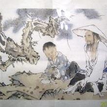 陕西字画交易中心