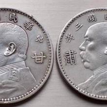 陕西西安在哪可以鉴定钱币