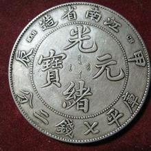 陕西哪里有专业钱币鉴定机构