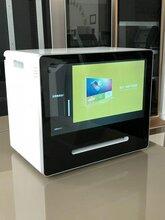 微信照片打印机21.5寸自助终端机查询一体机