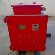 BPJ37矿用隔爆本安低压交流变频器
