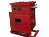 KDW127/12矿用隔爆型本安直流稳压电源
