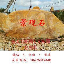 大型景观石,大型景观石价格,广东哪里有大型景观石卖
