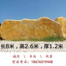 大型景观石,大型景观石价格