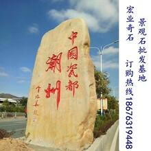 优惠促销景观石价格现在景观石多少钱上海景观石批发价