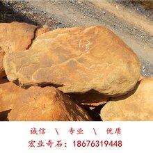 哪里有便宜的黄蜡石大量黄蜡石低价批发规格齐全宏业奇石黄蜡石厂家直销