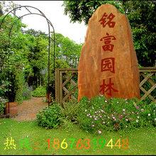 广东黄蜡石大型刻字黄蜡石广东黄蜡石价格大型园林景观石广东黄蜡石厂家