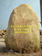 景观石庭院景观石山东庭院景观石批发可以刻字的景观石图片