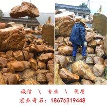 哪里有黄蜡石批发广东黄蜡石好吗黄蜡石现在多少钱一吨