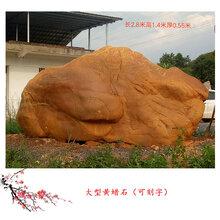 黄蜡石原石大型黄蜡石市场在哪里广东园林景观石图片