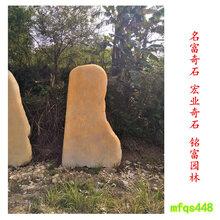 广州哪里有刻字黄蜡石园林景观石材厂家大型黄蜡石价格