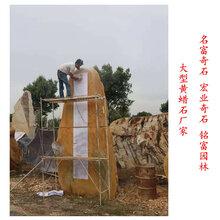 黄蜡石多少钱一吨大型黄蜡石厂家清远景观石批发