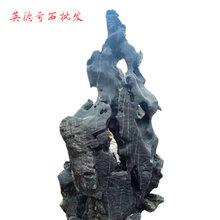 大型景觀石批發大型景觀石圖片廣東黑太湖石廠家8