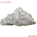 切片景观石定做广东切片景观石厂家泰山石切片石雪浪石批发