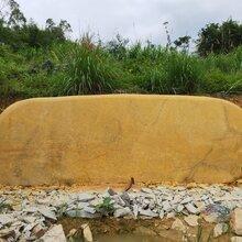 長4.85米景觀石刻字景觀石現貨圖片廣東景觀石廠家