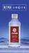 瓶装水定制、小瓶水定制、商务活动定制水