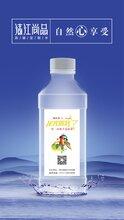 贴牌定制小瓶水、小瓶矿泉水、定制企业logo矿泉水