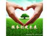 欢迎访问郑州美的燃气灶网站各点售后服务维修咨询电话!