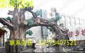 安徽生态园大门安徽生态园大门配件安徽生态园大门现场组装