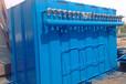 脈沖布袋式除塵器設備,光氧廢氣除塵器,旋風除塵器裝置,濕式靜電除塵設備