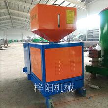 锯末燃烧机生物质燃料燃烧机节能环保