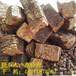 馆陶:附近生物质燃料报价冬季取暖