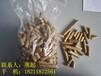 汉中:附近花生壳颗粒价格(全国送货)