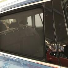 丰迪泰汽车窗帘遮阳帘大众蔚揽途观嘉旅专用汽车精品遮阳挡厂家直销