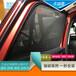 丰迪泰汽车窗帘遮阳帘马自达CX-5SUV车系专用遮阳帘磁性卡式私密帘厂家直销
