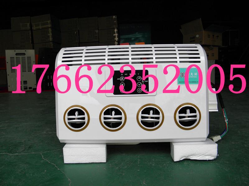抚顺24v货车电动独立空调厂家,天润新能源专业生产工程车空调