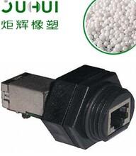 TPE包胶厂家直销环保级TPE原材料注塑级TPE