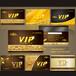贵宾卡,芯片卡,磁条卡,金属卡,高档名片设计印刷