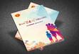 企业画册,纸杯,信封,手提袋设计印刷