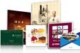 印刷厂设计印刷企业画册,信封,手提袋,贵宾卡