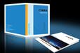 印刷厂设计订做企业画册,纸杯,贵宾卡,手提袋,信封