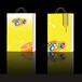 高档手提袋、白卡纸手提袋、环保袋设计印刷