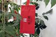 企业湿纸巾、湿毛巾订做,流通湿巾批发;