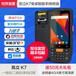 杭州凯立K7全网通4G移动数据采集器手持终端工业级PDA移动设备快递把枪驿站pda
