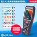 杭州凯立K2手持终端数据采集器工业级pda智能移动物联设备