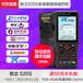 杭州凯立WDT520移动数据采集终端无线扫描设备PDA