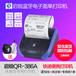 启锐QR-386A便携式电子面单热敏打印机手持快递打印机电子单通用蓝牙打印机