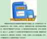 厂家供应醇基燃料添加剂提高甲醇燃烧值