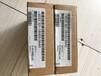 高价回收西门子PLC、ABPLC系列模块