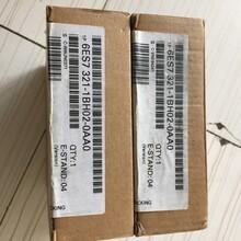 武汉西门子PLC、ABPLC211-1AE40图片