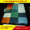 雕刻铝板造型铝板氟碳铝单板厂家生产定制