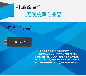 MiraScreen同屏器深圳市先智电子科技有限公司