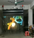 遙控3D全息霧幕投影霧屏廣告加濕機設備