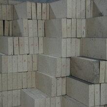 高铝砖一级二级三级厂信誉棋牌游戏直销支持定制窑炉耐火砖耐火材料图片