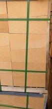 石灰窑专用砖耐火砖高铝砖粘土砖耐磨砖G1G2G3G4G5G6图片